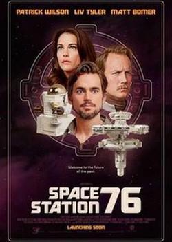 Space Station 76 på Viaplay. Rar nok til å like?